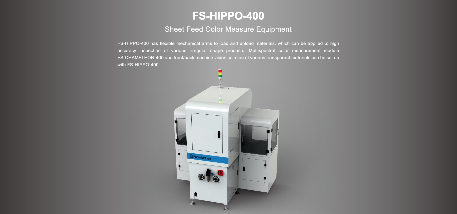 FS-HIPPO-400 Sheet Feed Color Measure Equipment - Cigarette